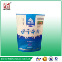 stand up pouch FOR DRIED BEEF ,BEEF PAPER PACKAGING BAG ,FOOD PACKAGING BAG