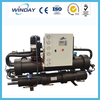 High Quality Environmental Gas -10 or -15 celcius 70 ton Water Chiller
