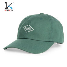 2017 high quality custom design baseball caps canada