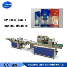 0.0 2 _0.06mm film automatic count paper cup packaging machine