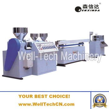 Professional Manufacture Cheap Single-screw Plastic Drinking Straw Making Machine Price
