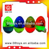 Led Light Egg Shape Toy Egg