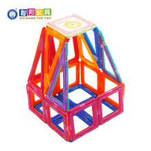 Baby and preschool toy diy magnetic building block