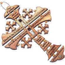 "bethlehem olive wood wall hanging lord prayer""our father"" cross with holy Jordan water"