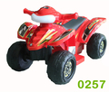 Four Wheelers 6V Battery Operated Ride On ATV Quad Outdoor Toy for Kids