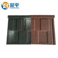 Color customized different types square shingle tile metal roof sheet