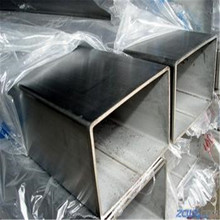 100x100 MS hot dipped galvanized square steel tube price