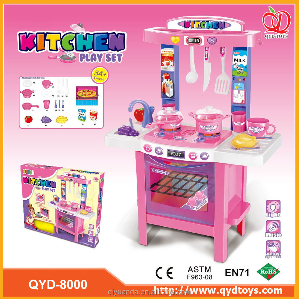 Children Plastic toy Electric Kitchen Play Set with lighting and music