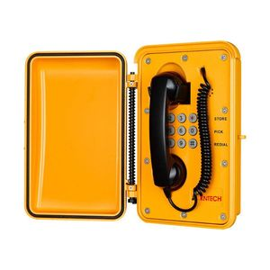 KNTECH SOS Industrial DTMF Telephone KNSP-01 Waterproof Emergency Telephone