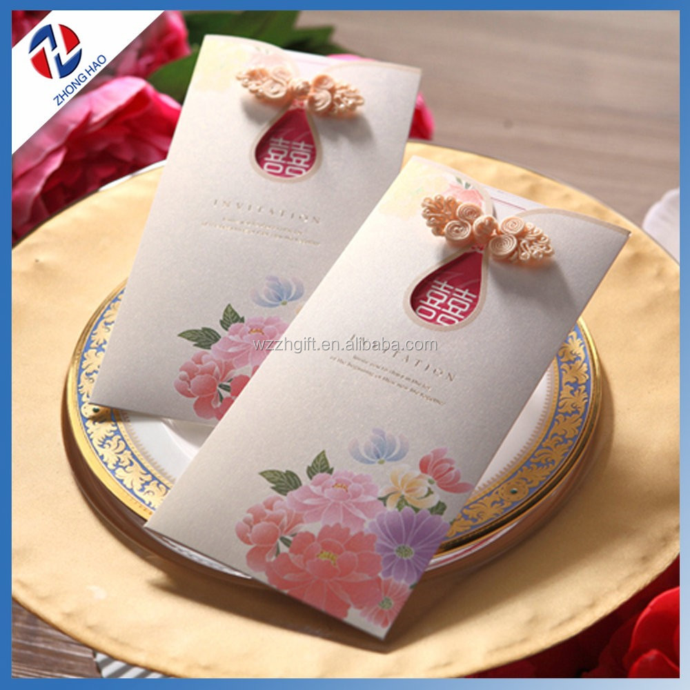 Unique chinese wedding invitation card printing