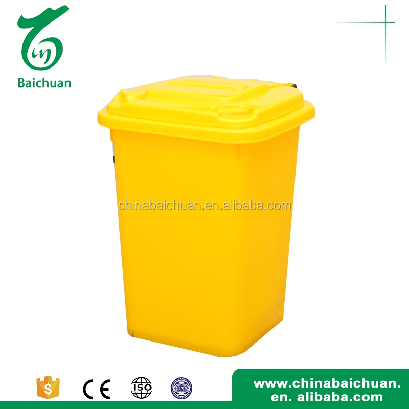 50L Industrial standing recycle trash bins for kitchen