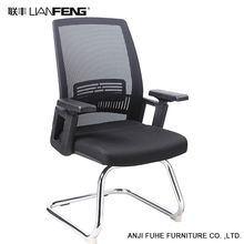 Promotion low price office office swivel visitor chair with no wheels