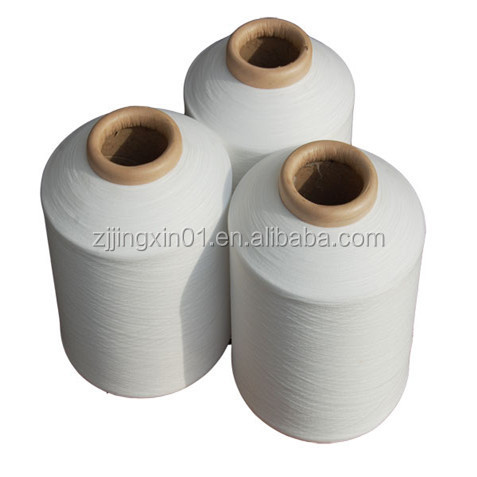 spandex/lycra covered nylon polyester yarn (spandex covered yarn,spandex covered nylon yarn)