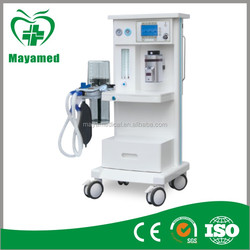 MY-E007 Hospital Multifunctional Medical Anesthesia machine