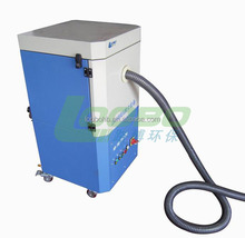 portable/mobile high vacuum &negative pressure air cleaner for welding fume
