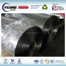 Vapor barrier metallized fire lldpe pet laminating film