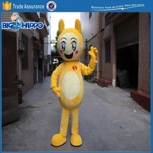Yellow bear suit boy anime style character cartoon professional original design high quality custom mascot costume