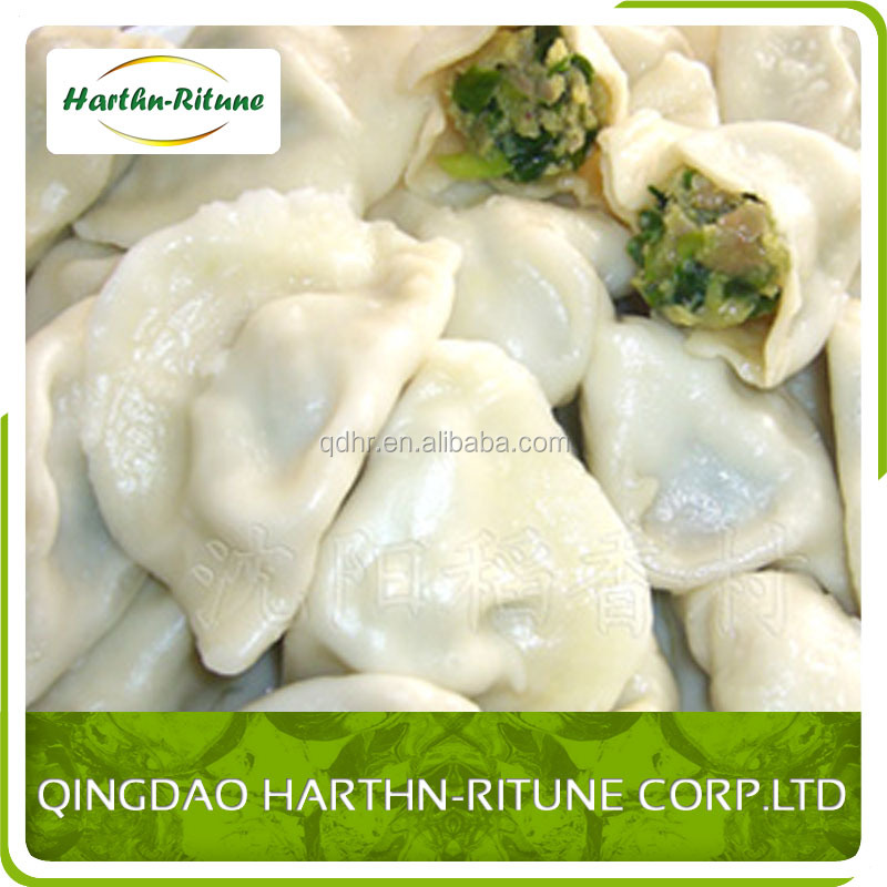 Frozen Chinese Dumplings