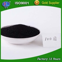 Lowest Price wood based powder activated carbon