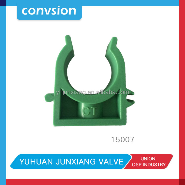 Convsion PPR Water Supply Pipe Clamps Clips Fitting clamp made in china