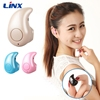 /product-detail/low-price-mini-bluetooth-wireless-in-ear-headphones-with-bottom-price-60590695032.html