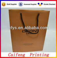 guangzhou manufacture 350g white cardboad paper bag for shopping/clothes/shoes/gift packaging