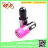 2016 MX October Promotion Mobile phone accessories wholesales 5V 2.1A+1A universal dual usb car charger