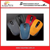 Wireless Mouse With Cheap Price