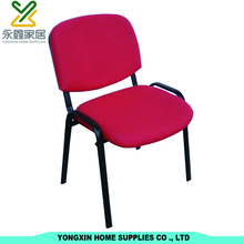 Popular Office Stackable Meeting Chair, Visitor Chair, Conference School Chair