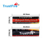 Chian wholesale factory outlet Turstfire lithium polymer 18650 battery