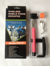 Z07-5 wireless rechargeable bluetooth selfie monopod