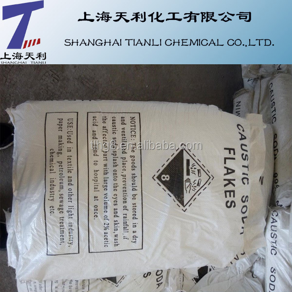 70% 96% NaOH / Caustic Soda For Water Neutralizing