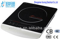 multi-function induction cooker FOR HOME USE XR20/D2