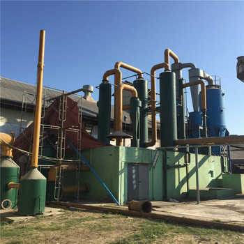 Small Biomass Gasifier to output power , charcoal waste to Energy equipment ,Msw gasification power plant