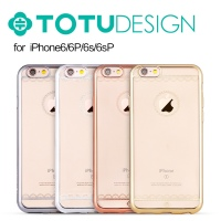 TOTU New TPU Multi Color Cheap Phone Cover for Mobile Phone