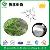 Pharmaceutical Grade Artemisinin Extract for Artemisinin Cancer Treatment