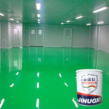 Hot selling good quality self leveling floor paint epoxy floor paint