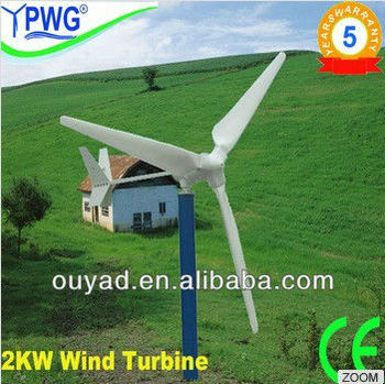 2kw wind turbine low wind power generator C