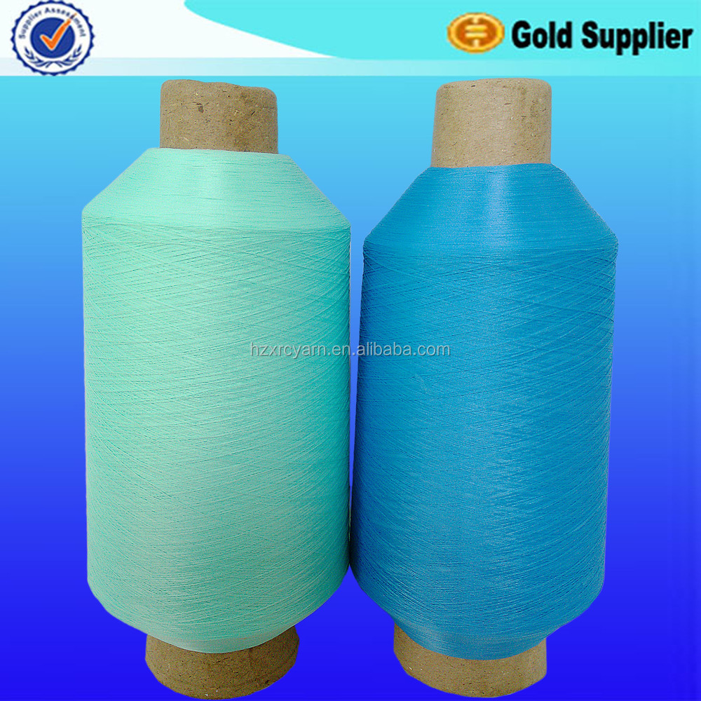 Nylon 6 DTY 100D/48F 100 TPM Twisting Yarn