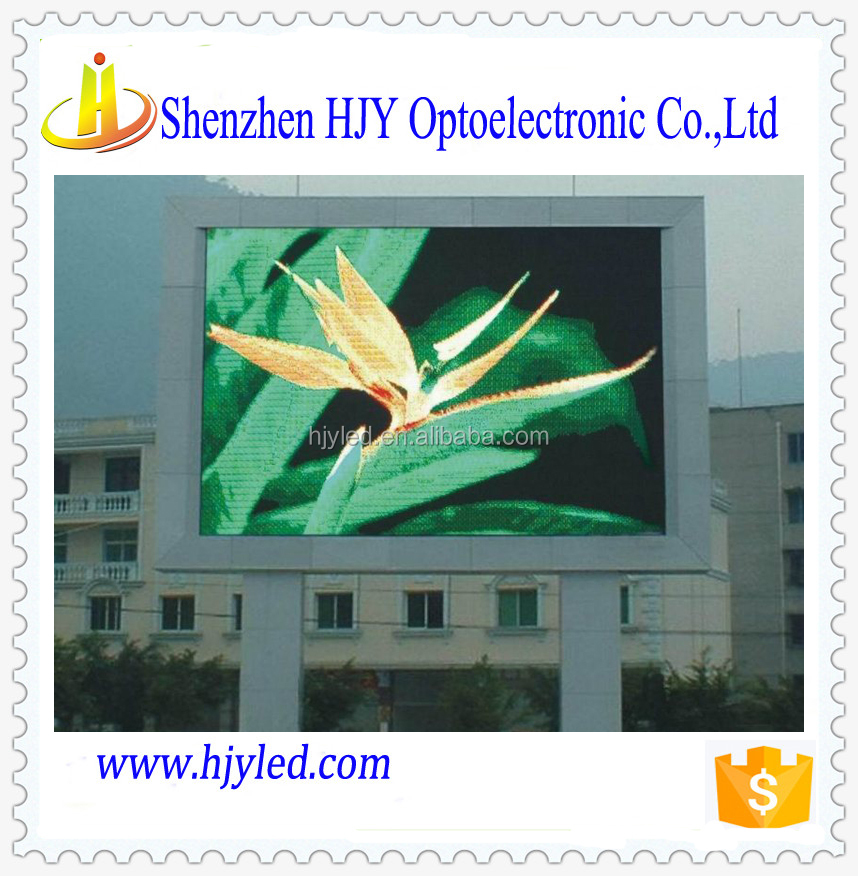 alibaba express cn P5 electronics tv outdoor led display panel price