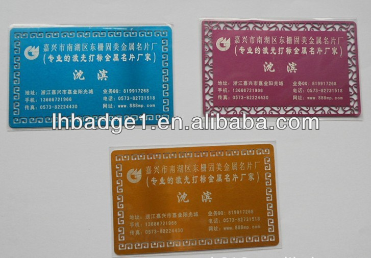 anodized aluminum business cards,laser etching business card