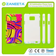3D Sublimation Polymer Cell Phone Case For Samsung Galaxy S2 I9100/I9108