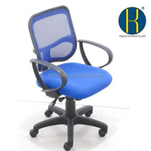Blue Mesh Office Task Chair with Durable Nylon Base and Wide backrest