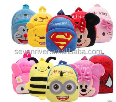Cute little baby plush bag 1-3 small Backpack cartoon baby play park early