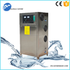 High ozone output aquaculture ozone generator 50 grams