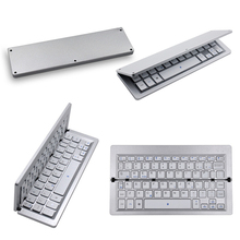 2017 Newly-launched Folding Mini bluetooth keyboard for tablet pc smart phone TV