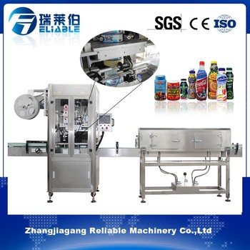 SPC SERIES HOT! Automatic sleeve labeling machine/equipment high quality low investment