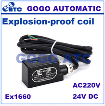 GOGO ATC 2w water solenoid valve Explosion Proof coil Ex1660 ExmbII T4 24V DC 220V AC inner <strong>hole</strong> 16.4mm high 42mm Cable 1.5m