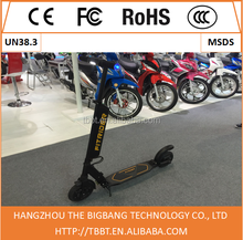 New design super scooter hot sale mini three wheel adults electric scooter manufacturer in China