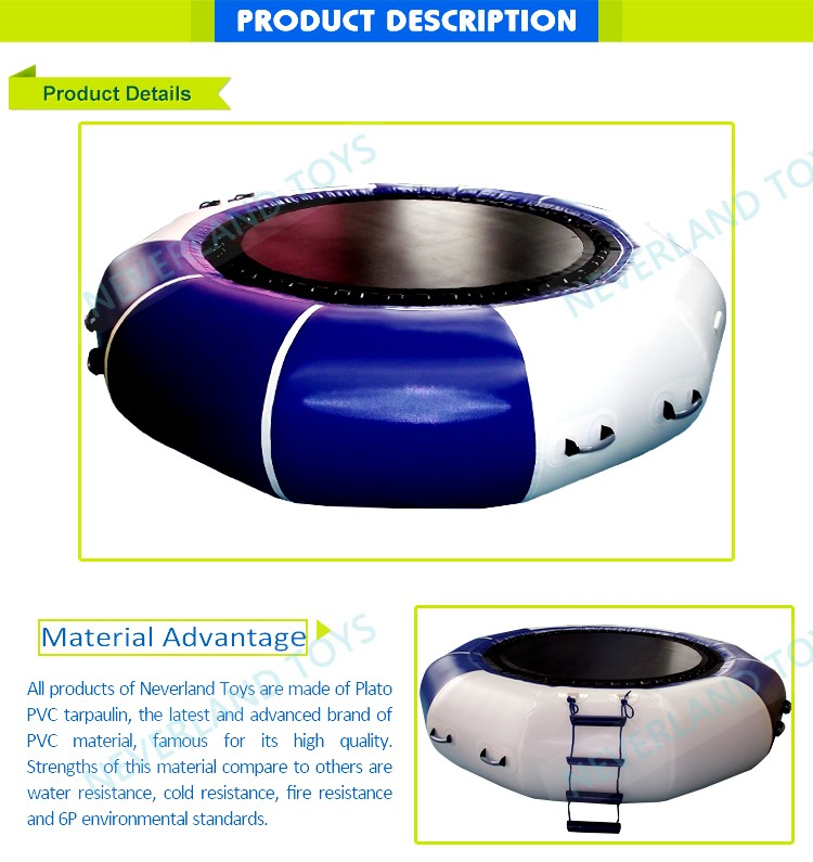 Factory Price High Quality Outdoor Sea Air Bouncer Sport Jumping floating Water Inflatable Trampoline From China